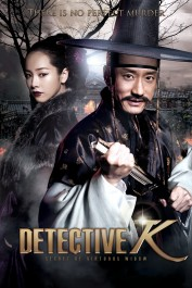Detective K: Secret of Virtuous Widow